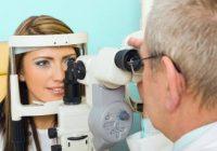 офтальмолог Вінниця мклз окуліст прийом