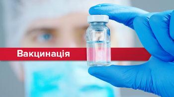 вакцинація Міська клінічна лікарня №3 Вінниця